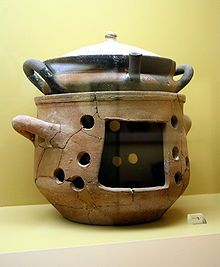 Casserole And Brazier 6th 4th Century Bc Exhibited In The