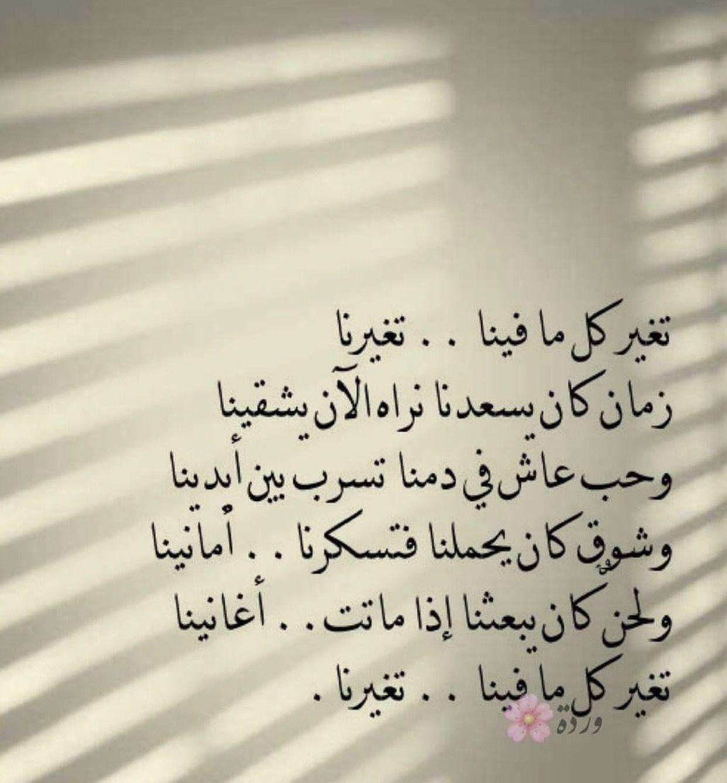 Pin By ع ـبــق روح ـي On مما راق لي Arabic Calligraphy Calligraphy Ili
