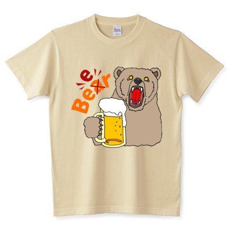 @haniwafactory : 最近作るTシャツが斜め上な展開になってますがインパクト強めのTシャツ作ってますhttp://bit.ly/2i1zwfe #Tshirts #graphicdesign #kawaii http://bit.ly/2iYkyuG