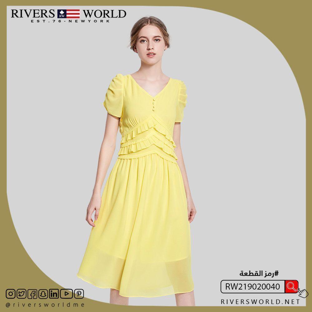 كولكشن جديد من ريفرز وورلد فستان نسائي ناعم قصير متوفر باللون الاصفر في جميع فروعنا والمتجر الالكتر Dresses With Sleeves Summer Dresses Short Sleeve Dresses