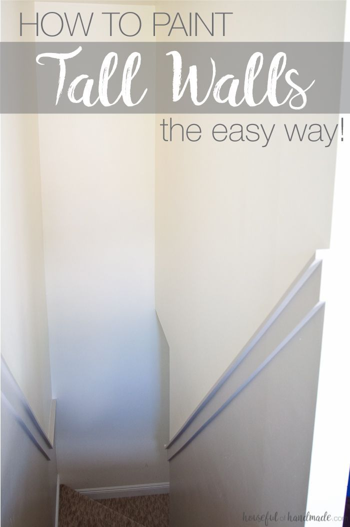 How To Paint Tall Walls Stairway Walls Stairwell Wall