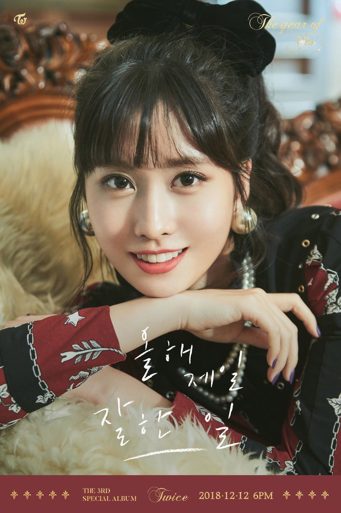 MOMO — The year of