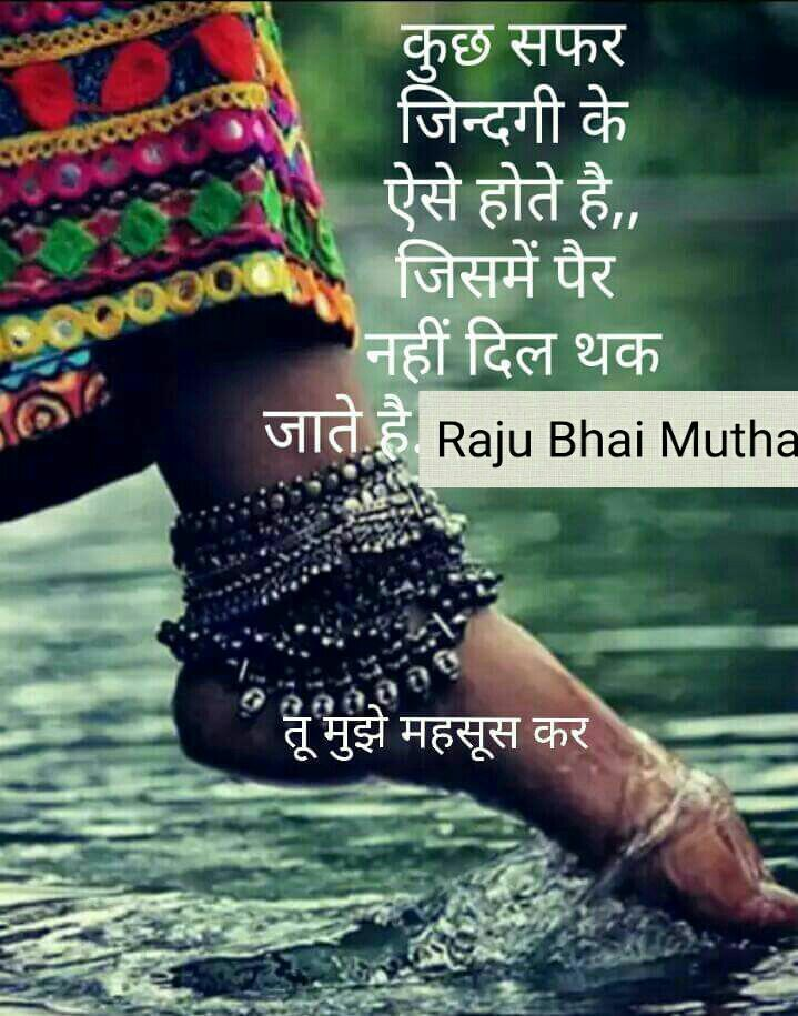 dil e nadan ki har khushi ost mp3 download