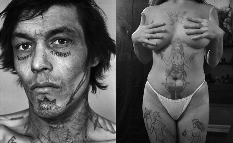 Trip hop princess photo tattoo pinterest trip hop for Russian mafia tattoos