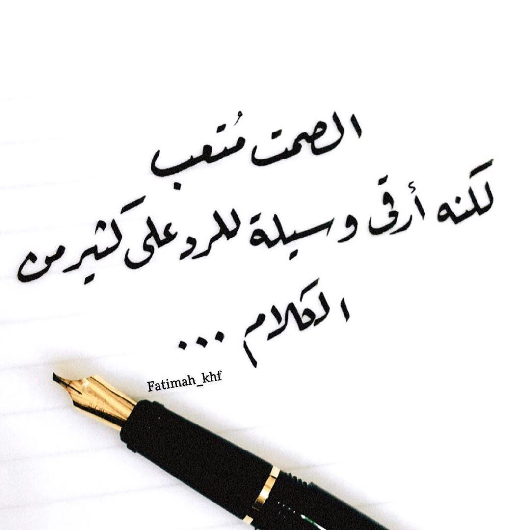 صباح الامنيات صباح الامل تمرين بخط الرقعة خط خطي بوح تمارين خطية تمارين خطاطين خط ال Earth Art Words Arabic Quotes