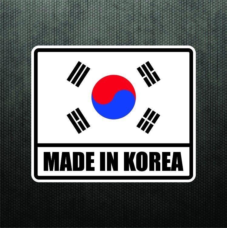 Made In Korea Vinyl Bumper Sticker Decal KDM Korean Car Sticker Fo - Where to get vinyl stickers made