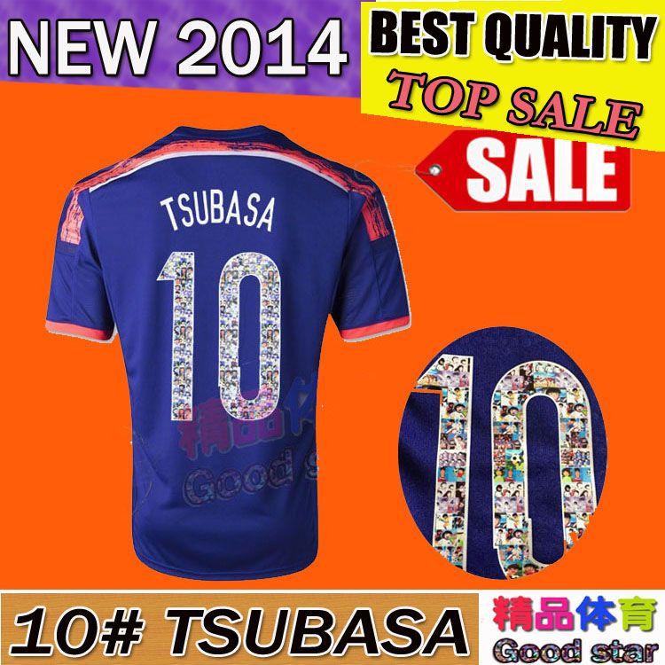 Encontrar Más Camisetas de fútbol Información acerca de Mejor calidad  insignia del bordado de japón Tsubasa 575487b018908