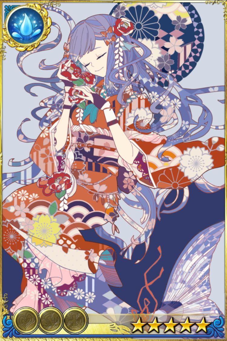人魚姫エウリュノメー第三幕 Anime Is My Love 人魚姫 イラスト Und