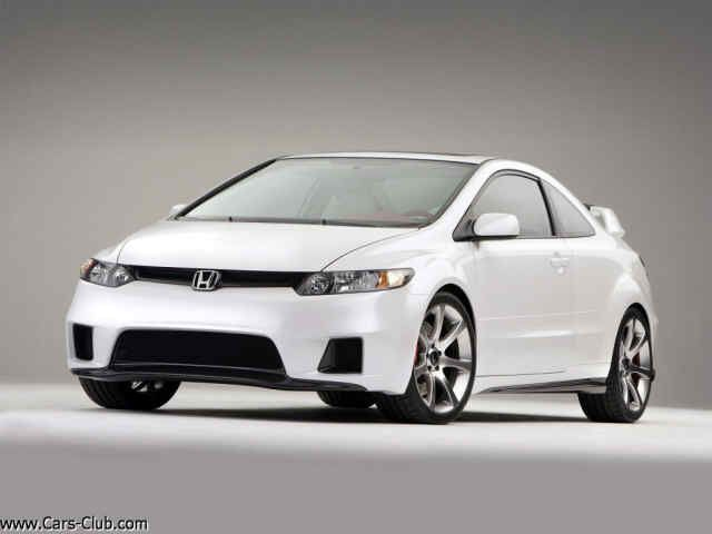 Honda Civic Coupe Si... White.