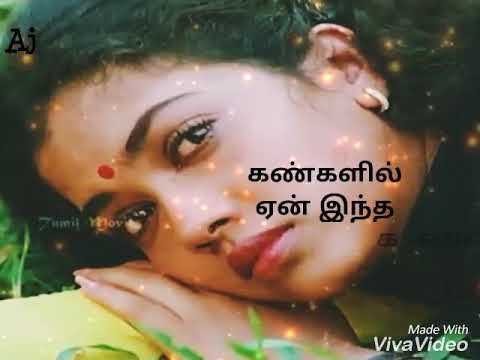 Imaye Imaye Raja Rani Love Sad Songs Whatsapp Status Tamil