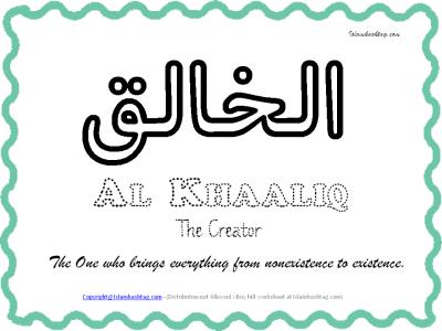 99 Names Of Allah Coloring Book Islam Hashtag Allah Names Allah Islamic Books For Kids
