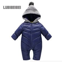 3f7ba0e9c Baby Siamese climbing clothing in autumn and winter 2016 new winter ...