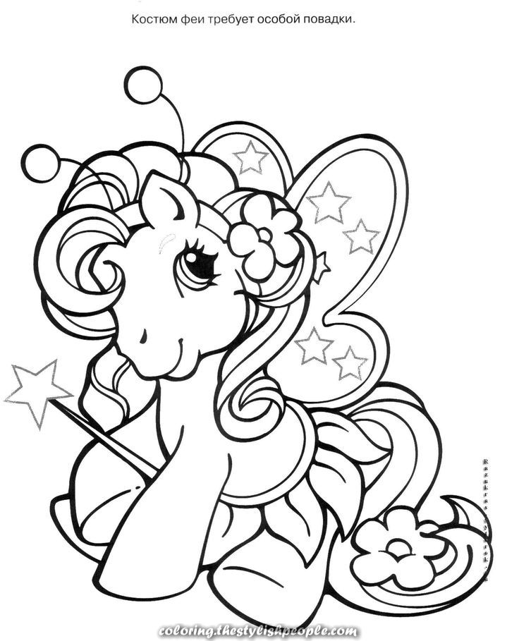 Exceptional Pink And Fluffy Unicorns Dancing On Rainbows Coloring Stunning My Little Pony Unicorn Coloring Pages Horse Coloring Pages Animal Coloring Pages