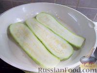 Фото приготовления рецепта: Конвертики из кабачков с сырной начинкой - шаг №1