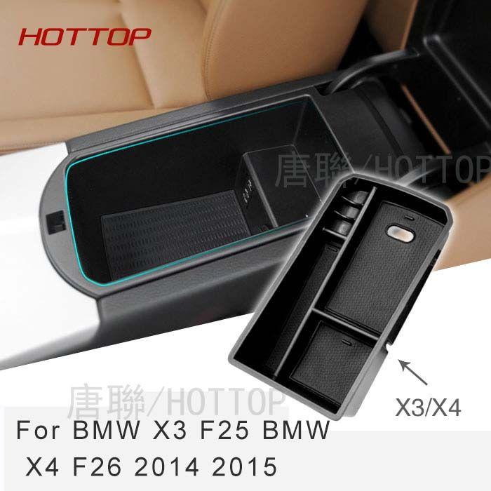 Car styling For BMW X3 F25 BMW X4 F26 2014 2015 Car