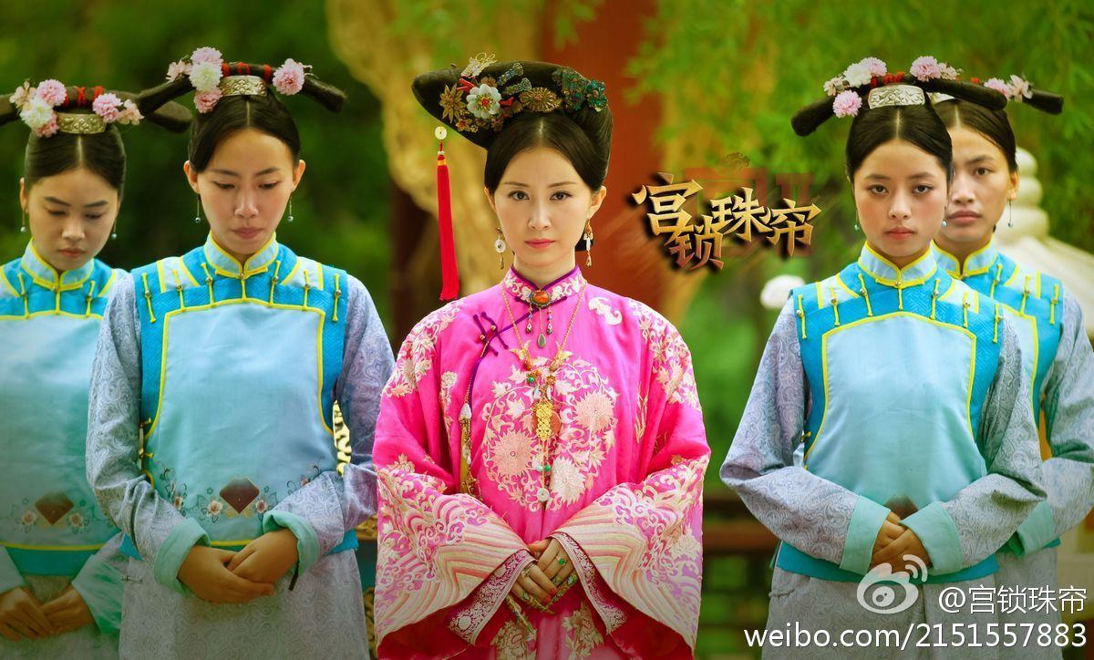 Jade Palace Lock Heart 《宫锁心玉》 Yang Mi, Feng Shao Feng