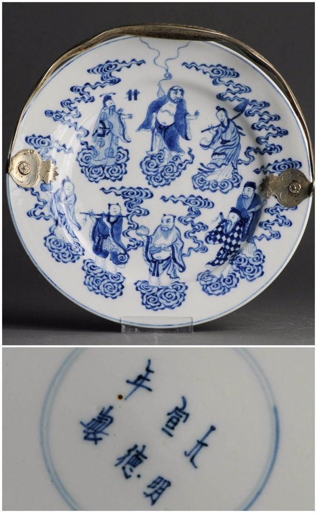 Special 19C Chinese Porcelain Deep Plate '8 Immortals' 'silver handle' Marked