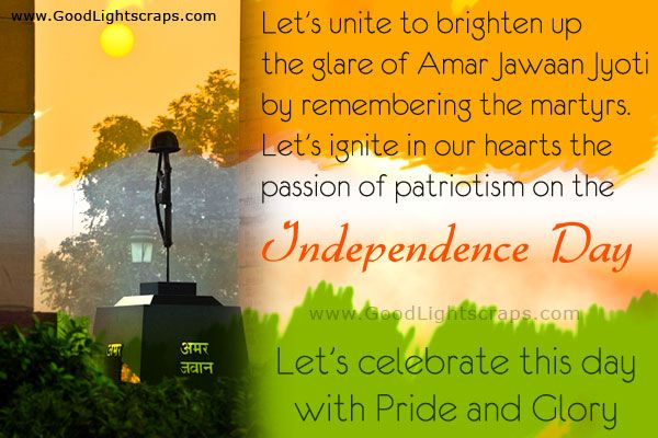 Indian independence day lights images independence day scraps indian independence day lights images independence day scraps greetings and ecards for orkut facebook m4hsunfo