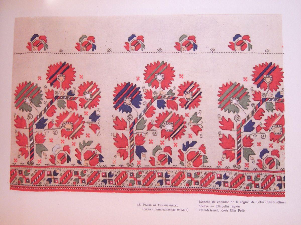 Bulgarian Embroidery: Sleeve - Elinpelin region Ръкав от Елинпелинско