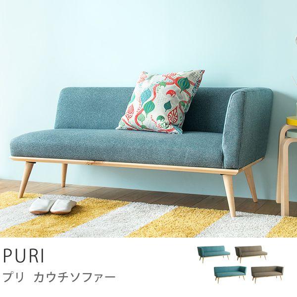 ダイニングテーブル Puri インテリア 家具 ソファー マンションのバルコニー装飾