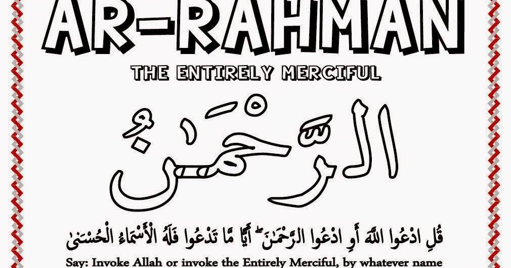 Download Names Of Allah Colouring Sheets Beautiful Names Of Allah Muslim Kids Activities Learn Quran
