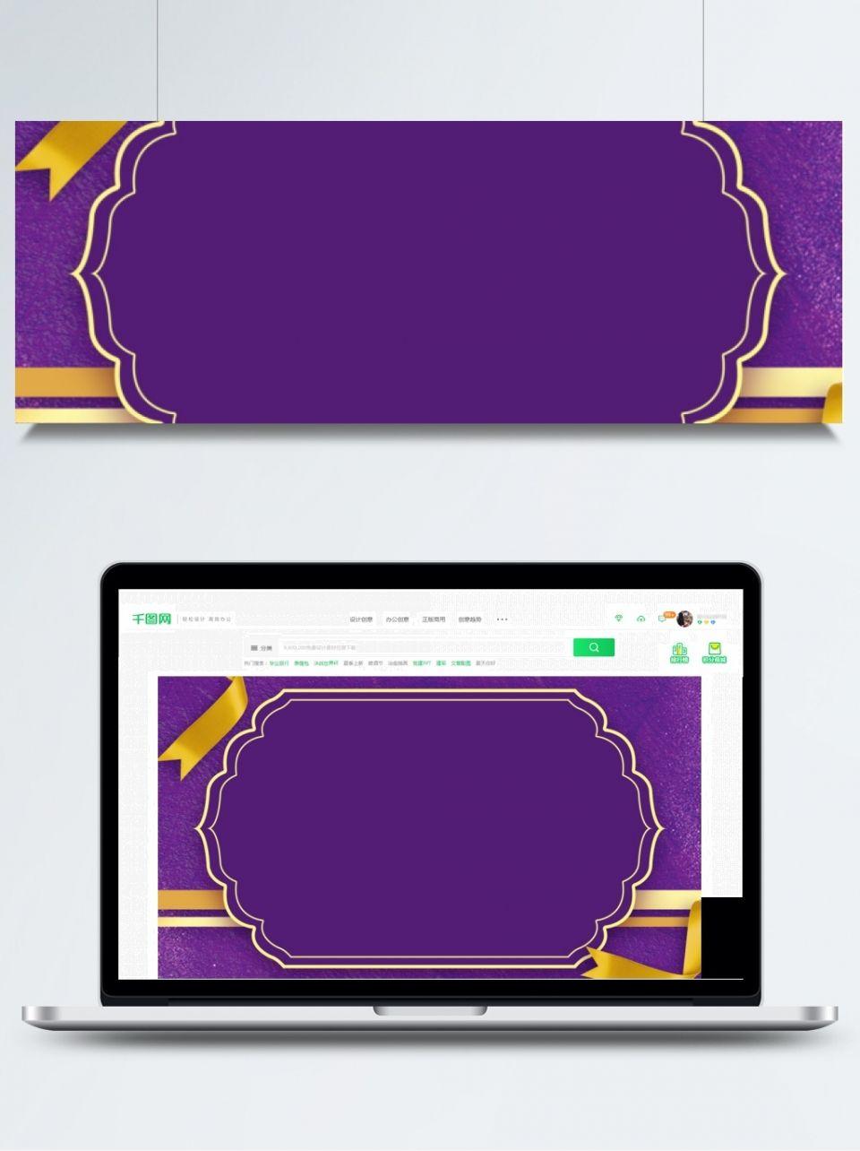 Black Gold Wave Border Frame Border Design Poster Background Design Powerpoint Background Design