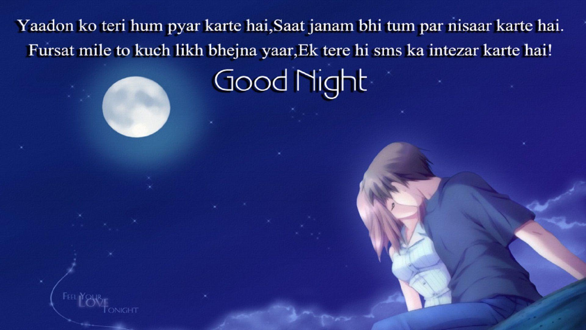 Wallpaper download karo - Good Night Images Maze Karo Best Whatsapp Messages Jokes