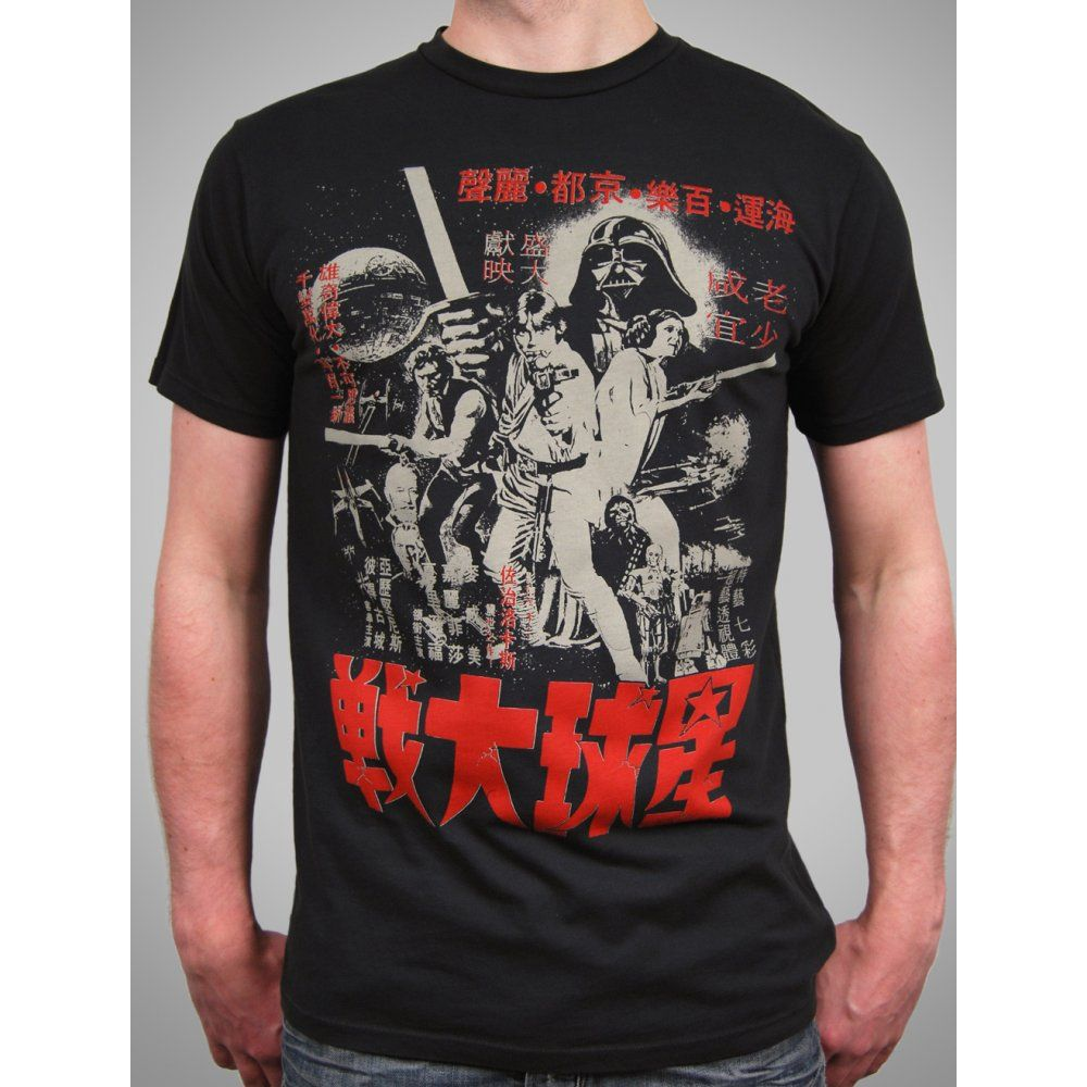 0a73ff948 Star Wars T-Shirt for Men | Junk Food Mens Retro Japanese Star Wars T Shirt,  Black Wash