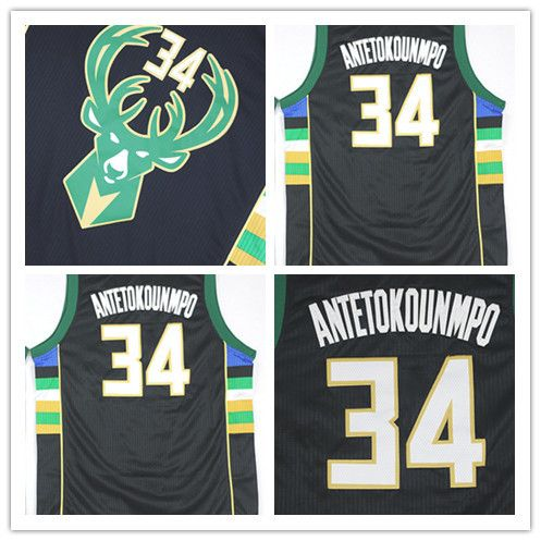 Mens Wholesales 2015 2016 New  34 Giannis Antetokounmpo Black Jersey Double  Stitched Basketball Jerseys Shirt 7a7702e04