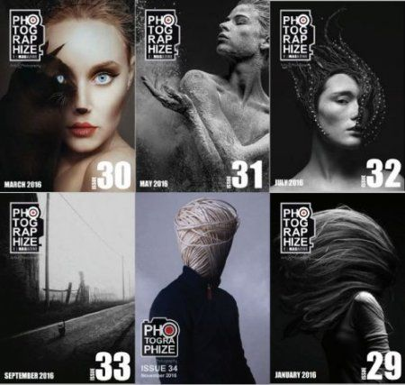 Подшивка журнала - Photographize Magazine №1-6 (2016) Full Year Issues Collection (PDF)
