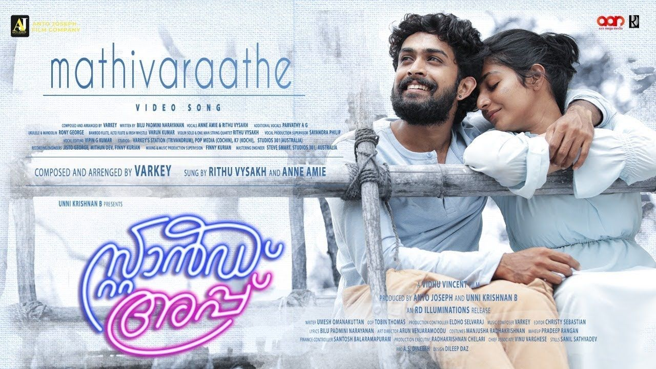 Mathivaraathe Stand Up Film Song Vidhu Vincent Rajisha Vijayan Venki Film Song Songs Romantic Songs