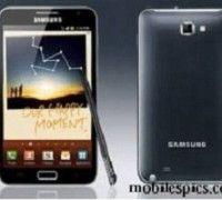 beautiful mobile phone