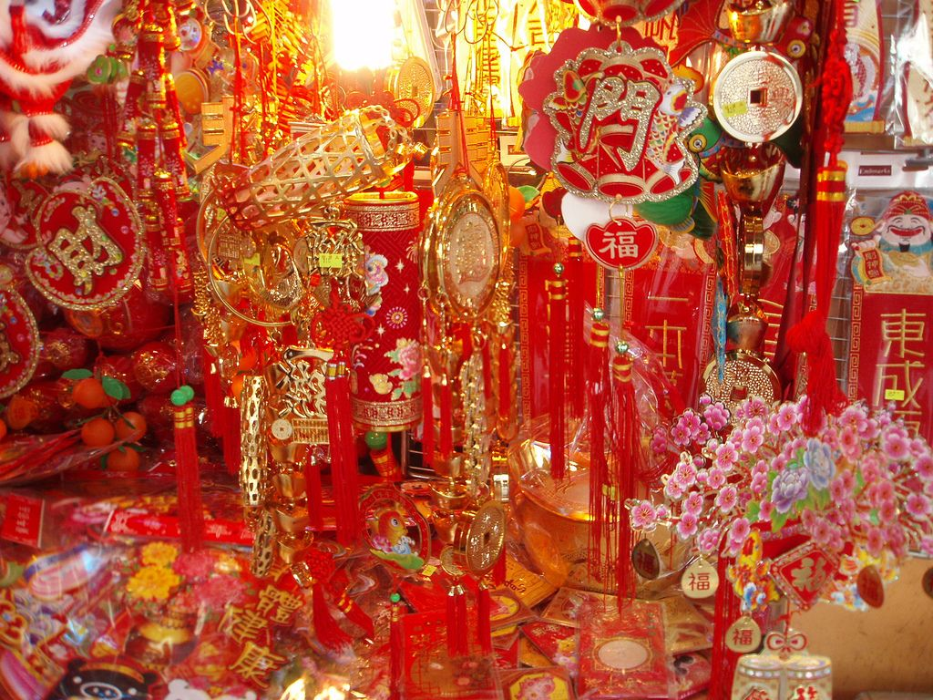 Chinese New Year Decorations Chinese New Year アートワーク