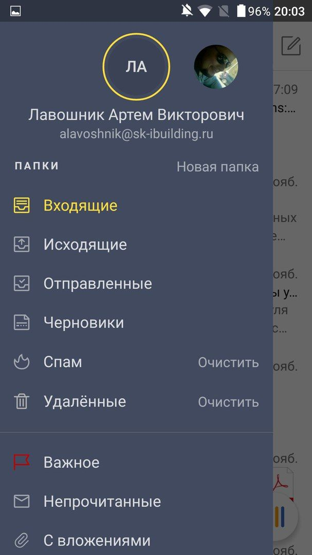 Pin by Артем Лавошник on Артем Лавошник Good App Pinterest