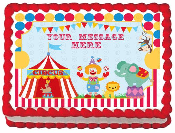 CIRCUS PARTY CARNIVAL Edible image cake topper by Galimelisworld
