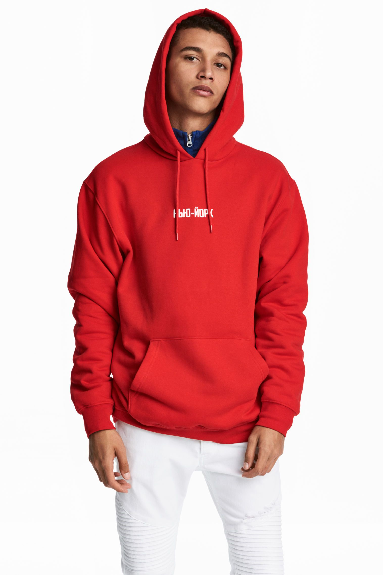 pull a capuche fils homme