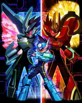 Electromagnetic Noise Manipulation | My powers | Mega man, Star