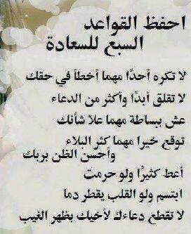 حكم واقوال اجمل الحكم والاقوال حكم واقوال حكم 2014مصوره تجميعي Circle Quotes Wise Quotes Quran Quotes Love