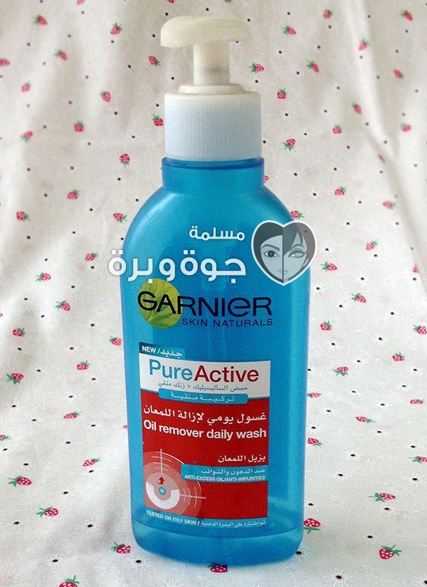 غسول جارنييه Pure Active Pure Products Natural Skin Hand Soap Bottle
