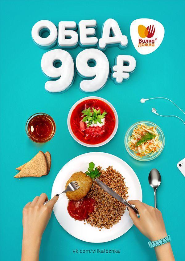 322fe5cad237d78a17c0ef5d7622a318.jpg (600×848) | Food ...