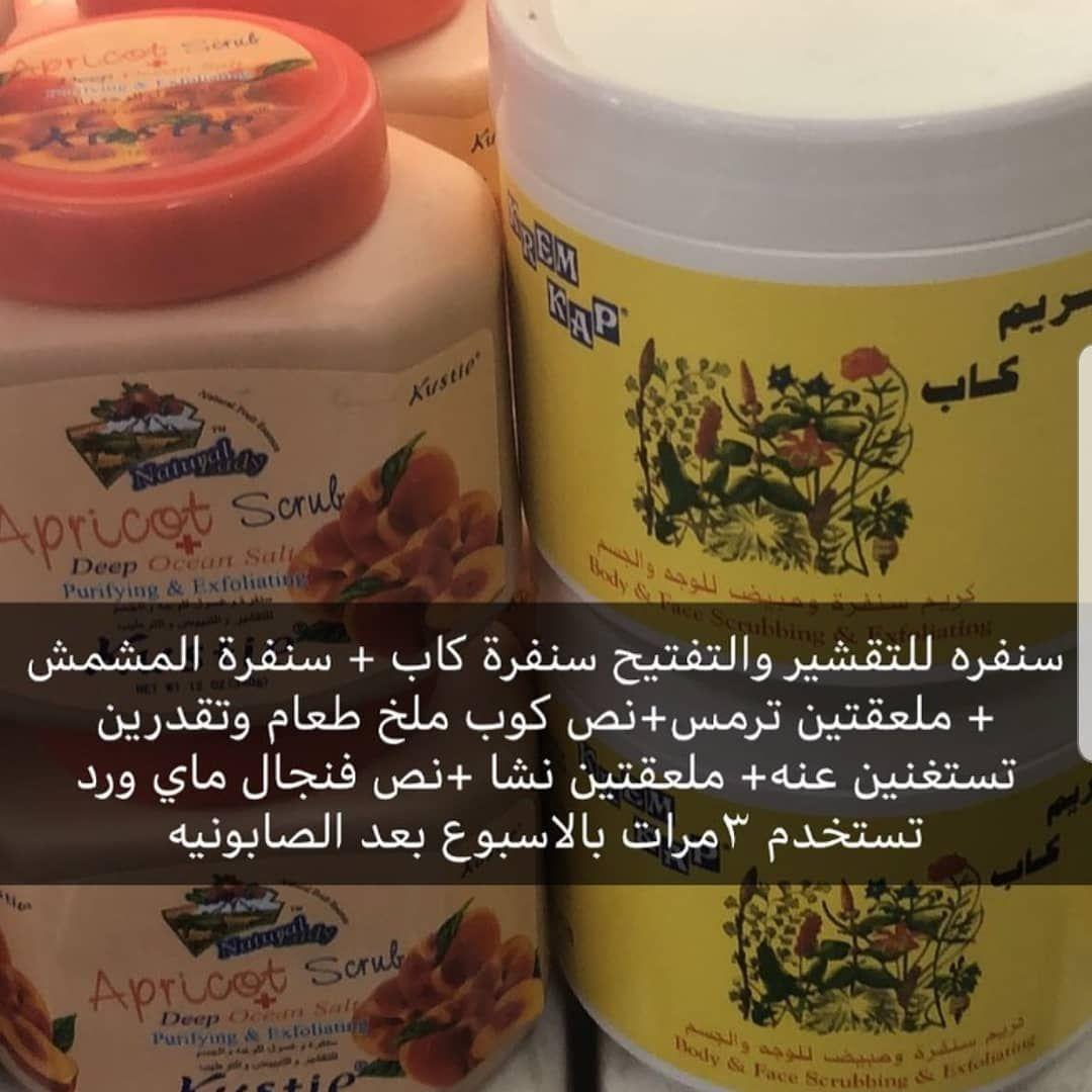 No Photo Description Available Beauty Care Photo Product Description