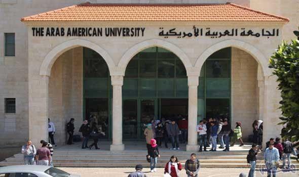 مختصان في علوم الرياضة يزوران الجامعة Arab American American Universities University
