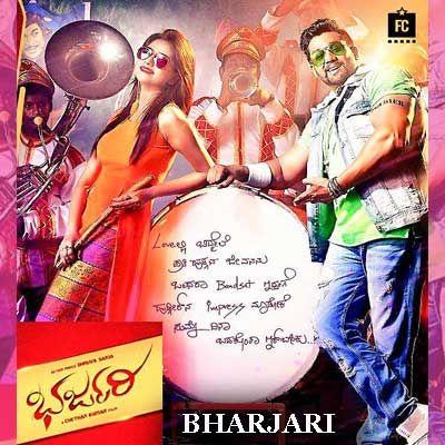 Bharjari kannada movie download hd 2017   Ramleela Kannada Movie HD