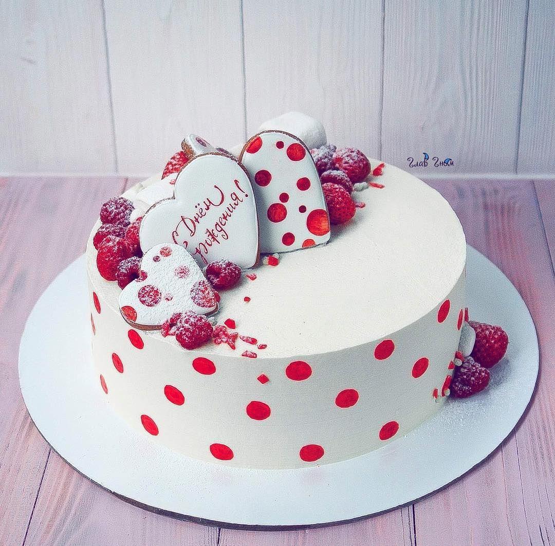 Прикольными, картинки торт на день рождения девушке