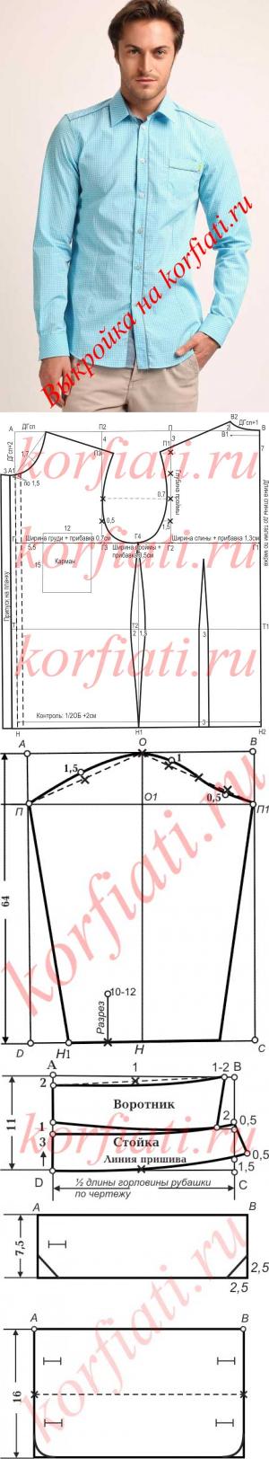 Como coser la camisa de hombre - el patrón de A.Korfiati | diseños ...
