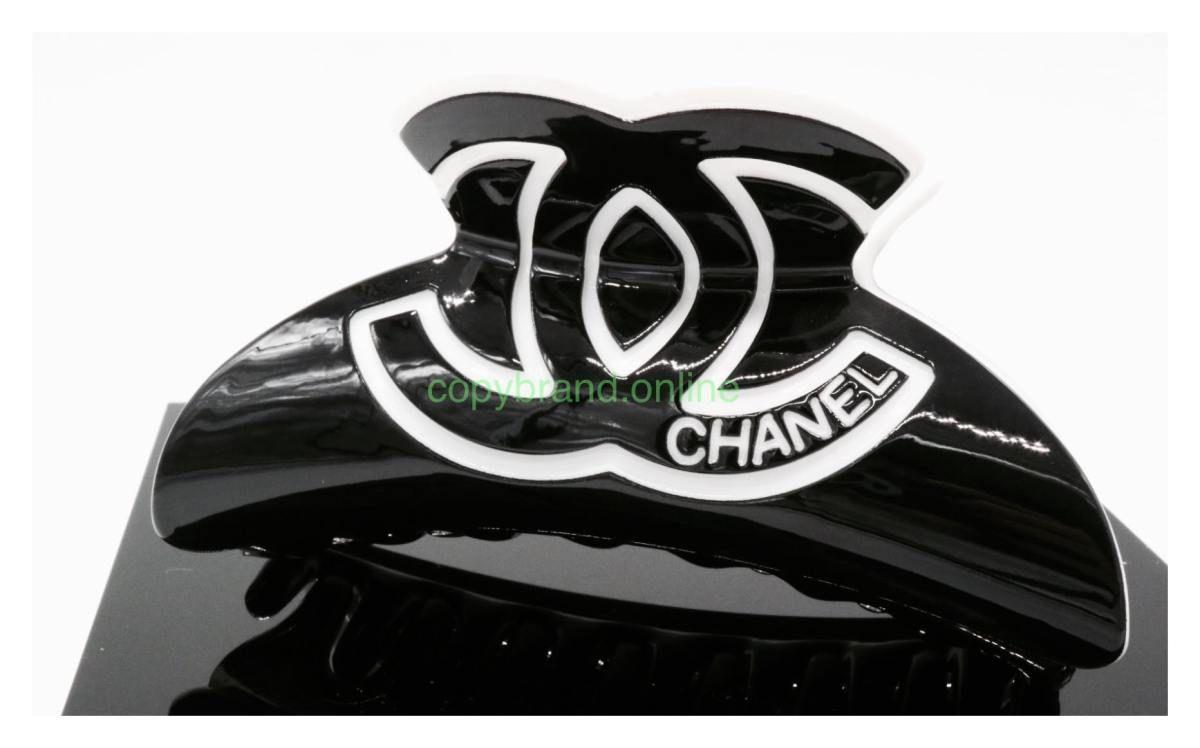 Chanel シャネル フェード防止バンスクリップ お風呂に入る時に適用