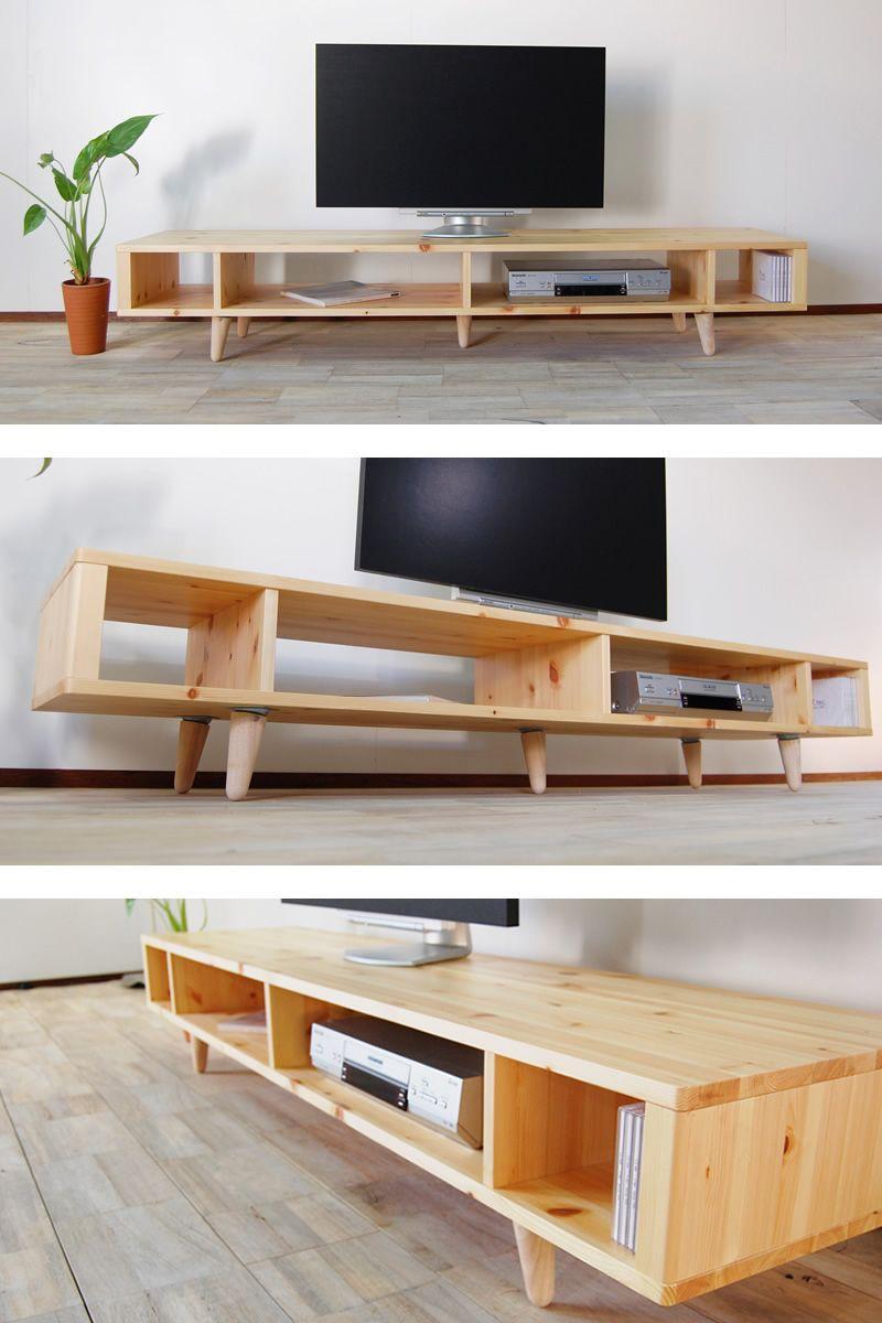 テレビ台 テレビボード ローボード 無垢 パイン材 180 北欧。【送料無料