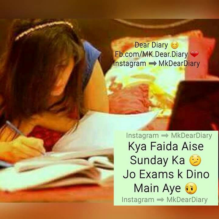 Bas Study Krni Rehti H Exam Quotes Funny Exam Quotes Exam Good Luck Quotes