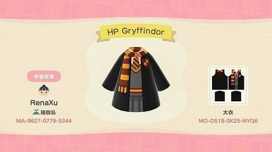 """Animal Crossing ♡ on Instagram: """"Harry Potter outfits�"""""""