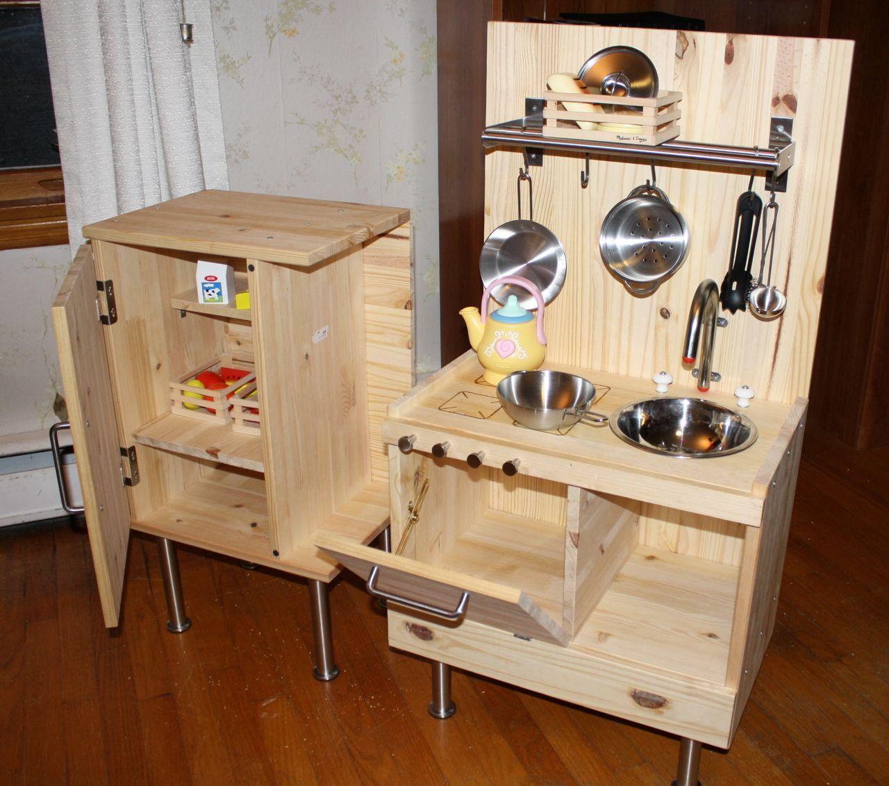 Rate Kitchen Set: Play Kitchen Set: Materials: RAST Nightstand, GRUNDTAL